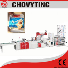 2014 new patch handle bag making machine/price machine plastic bag