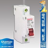 circuit breaker switch 1p 10a dz47-63 c45 motor protection circuit breaker mcb miniature circuit breaker mini circuit breakers