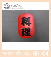carta japonês tambor de impressão de papel lanterna para a decoração do restaurante