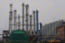 Alcol( ena)/impianto di produzione di etanolo per l'alta qualità categoria alimentare etanolo adatto per l'uso in bevande e prodotti farmaceutici