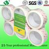 bopp adhesive tape / packing tape