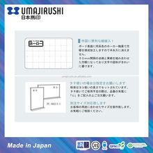 Made in Japan Grid Line embedded Ceramic Magnetic Whiteboard