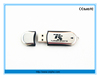 China factory wholesale gift driver usb to rs232 cable driver