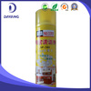 hot selling detergent product DR. White SP-106 kitchen sink cleaner