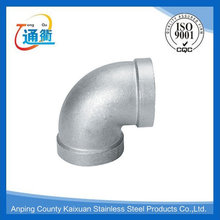 direct sales casting stainless steel elbow