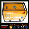 power generator Best promotion self power 5.0kw generators