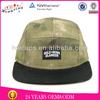 Custom your own brim military camo style 5 panel leisure cap