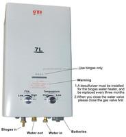 Household biogas water heater JSD14