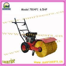 wholesale price snow removing machine/ snow remover