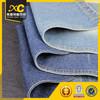 cotton denim corset fabric