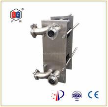 milk plate pasteurizer,heat exchange equipment