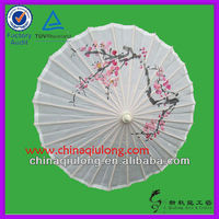 Chinese Hand Painted Cotton Paper Umbrella/ Folk Art