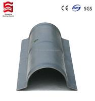 PVC roof heat insulation materials