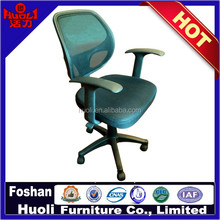NEW ARRIVAL !!! Popular classic office chair