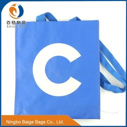 china manufacture laminated PP non woven promotional gift shop name ideas bag