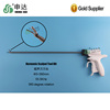 High quality Harmonic Scalpel Tool Bit Medical instrument Harmonic Scalpel Tool Bit