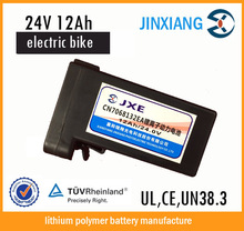 Hot sale top quality best price new arrival electric bike battery in frame