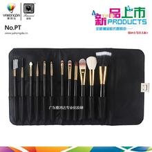 2015 hoe sale makeup brush set makeup up brushes