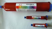 YC3195LV uv glass glue for samsung galaxy for samsung galaxy s4 i9500 s3 i9300 note for iPhone5 for iphone 4 aps