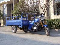 WUYANG three wheel motorcycle