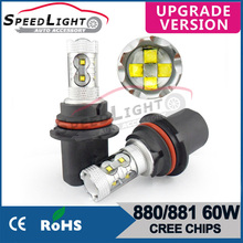 Speedlight Top Brightness CE & RoHS approved 20W 30W 50W 60W 80W Car LED Light