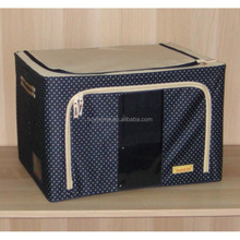 66L oxford fabric clothes storage container