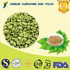 Pharmaceutical Grade Factory Green Coffee Bean Powder