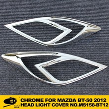 New arrival chrome head light cover for new model MAZDA BT50 2012 car lighting accessories chrome car accessories