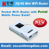 Mini 3G 4G wifi router with power bank