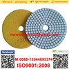 "Soft Diamond Dry Polishing Pad 4"" 100mm"