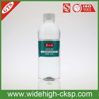 GTS Natural Mineral Water 380ml OEM Label Shaped Bottle