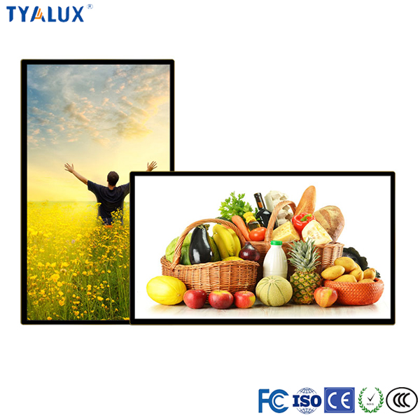 55 inch touch panel fullsplit screen hd digital advertiser lcd display