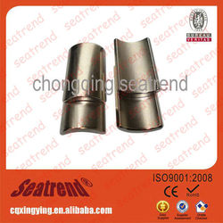 U shaped permanent rotor magnet