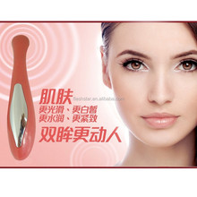 Mini Ionic Wrinkle Removal Eye Massager Pen as Promotional Gift