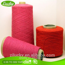 Since2001 factory experience A grade cotton polyester colored sock yarn