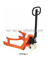Ergonomic Drum Handler YPT30-1/3 YT30-1/2