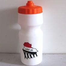 Valve cap classic sports water bottle BPA free 17 oz