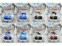 Kid toy MONSUNO with lower price