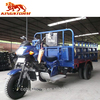 2015 300 cc cheap adult tricycle product from china supplier for tricycle motorcycle