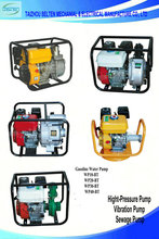 Water Pumps Moving Water Picture Frames