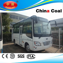 China coal group 2015 Hot model 7m Coaster type luxury version mini bus with 23 seats