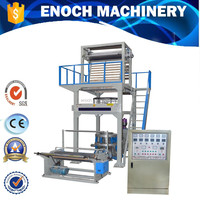 Factory supplier EN/H-55SZ-800 pe plastic extruders blown film extrusion machine price ,good quaility ,long life