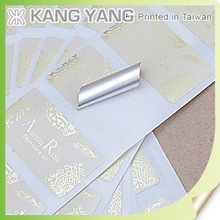 Beauty Product Skin Care Stamped Label Sticker