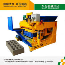 china coal ash brick making machine price qtm6-25 dongyue machinery group