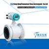 cheap magnetic water flow sensor