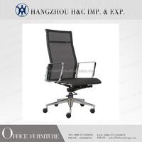 Ergonomic High Back Swivel Mesh Office Chair With Armrest Chair, Mesh Office Chair HC-B007