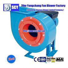 Hot!-low noise exhaust fan/OEM/Factory