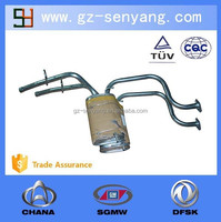 Catalytic Converter scrap Muffler for CHERY QQ 1.1