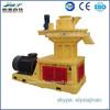 customized good quality mobile pellet machine plant energy saving machine for sale