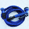 magic fabric flat garden water hose with free gun